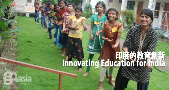 IDEA- Innovating Education for India
