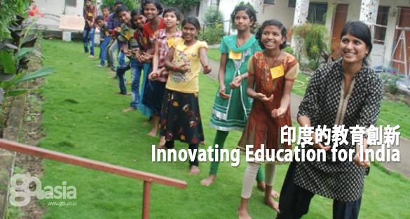 IDEA- Innovating Education for India