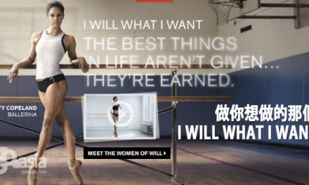 I Will What I Want