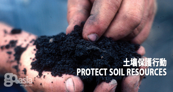 To Protect Our Soil Resources