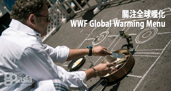 WWF: New campaign to raise awareness about global warming