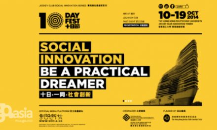 HK-Social Innovation Festival-10DayFest 2014 | 10-19 Oct