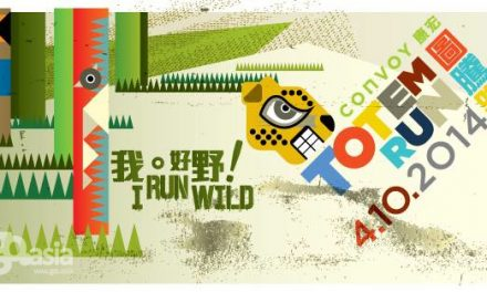 HK-Convoy Totem Run | 4 Oct 2014