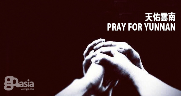 Pray for Yunnan