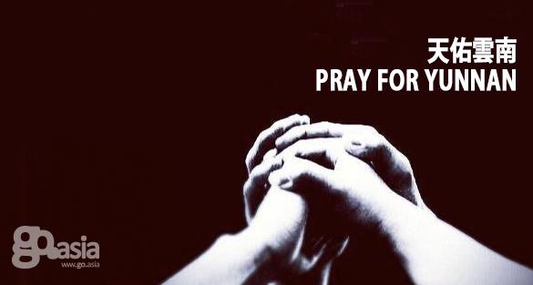 Pray for Yunnan