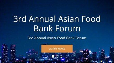第三屆亞洲食物銀行周年大會