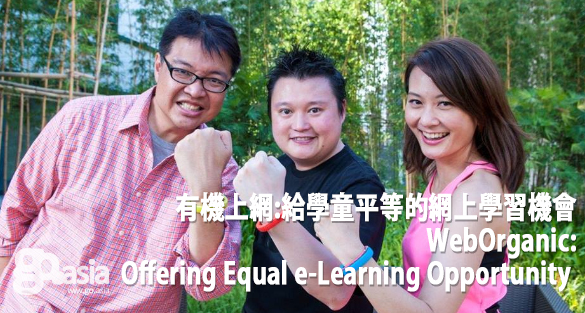 WebOrganic: Offering Equal e-Learning Opportunity