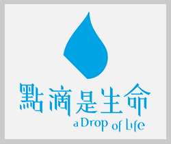 The A Drop of Life Limited (LLCS)