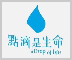 The A Drop of Life Limited (LLCS)