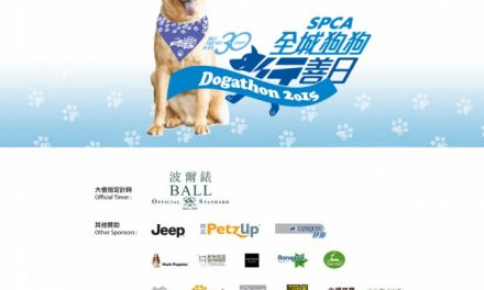Go.Asia supports animal welfare awareness campaign