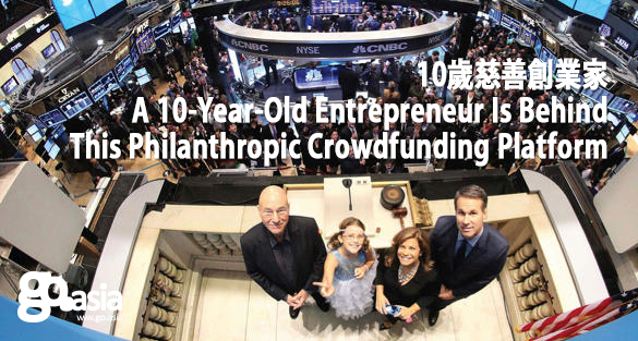 A 10-Year-Old Entrepreneur Is Behind This Philanthropic Crowdfunding Platform