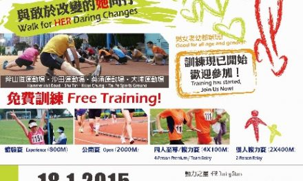 HK – HER Fund Racewalk for HER 2015 | Jan 18
