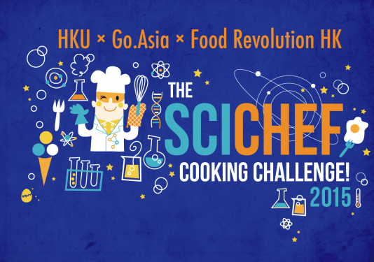 科學廚神挑戰賽