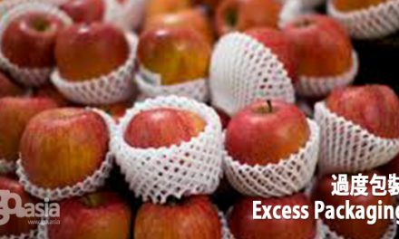 Excess Packaging