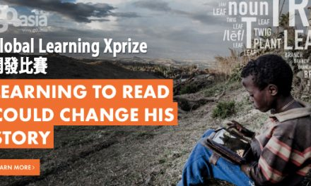 Global Learning Xprize 開發比賽