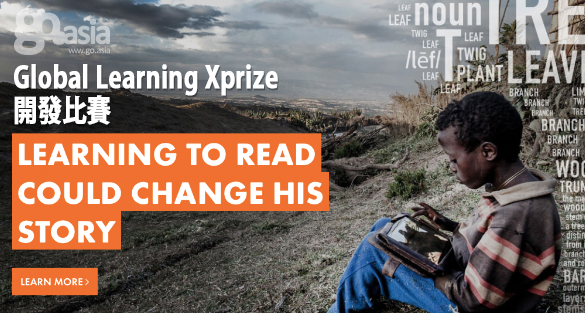 International – Global Learning Xprize