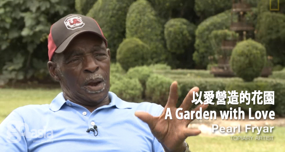 Pearl Fryar – A Garden with Love
