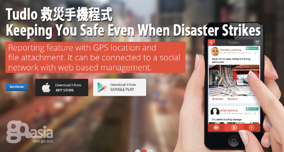Tudlo: Keeping You Safe Even When Disaster Strikes