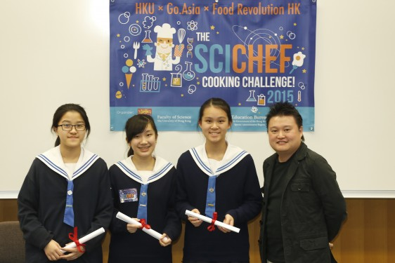 12 finalist ready to compete SCICHEF on May 9, 2015