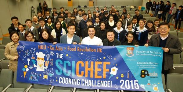 首屆「科學廚神挑戰賽」準決賽順利舉行