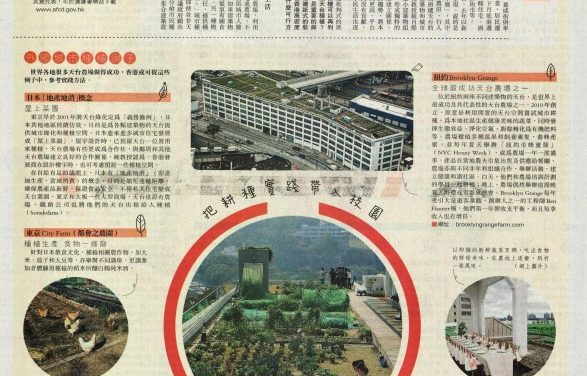 Collaboration with The Chinese University of Hong Kong@Ming Pao Daily