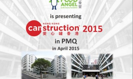 HK-Canstruction® Hong Kong 2015 I Apr 25