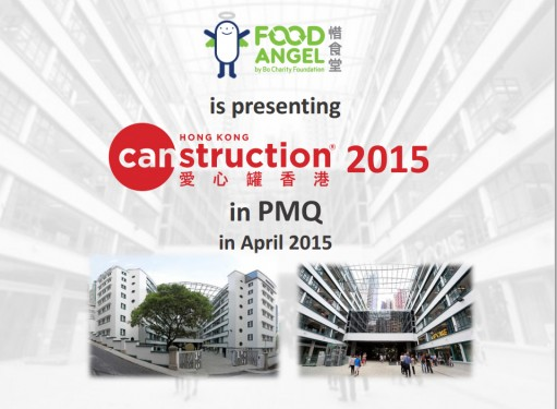 HK-Canstruction® Hong Kong 2015 I Apr 25