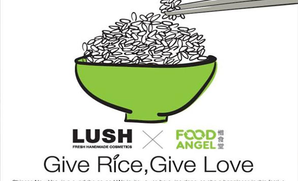HK-Give Rice, Give Love