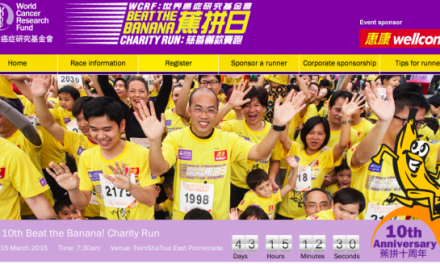 HK- Beat the Banana 2015 Charity Run | Mar 15