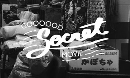 HK- GOOOOOD Secret Movie I Mar 7