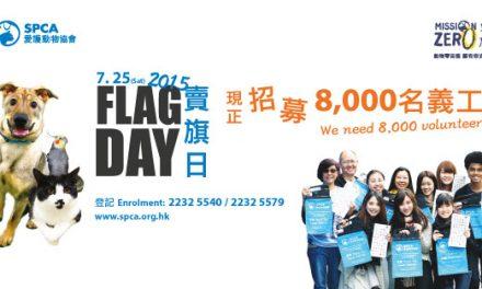 HK I SPCA Flag Day – Volunteers Needed I Jul 25