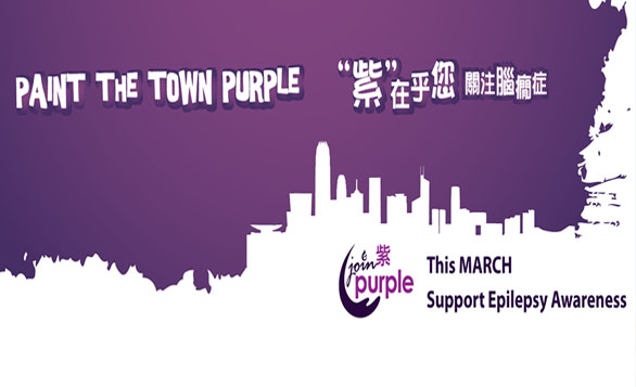 HK – Enlighten Paint the Purple in town I Mar 2015