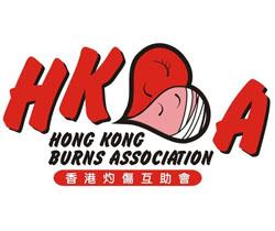 Hong Kong Burns Association