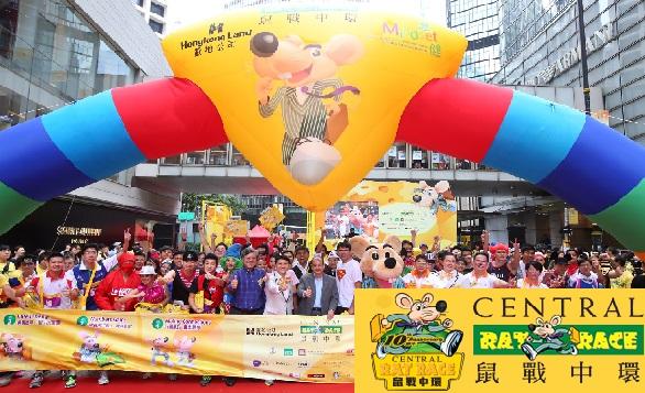 HK – Central Rat Race 2015