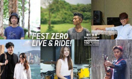 HK – Fest Zero   2015 Oct 3