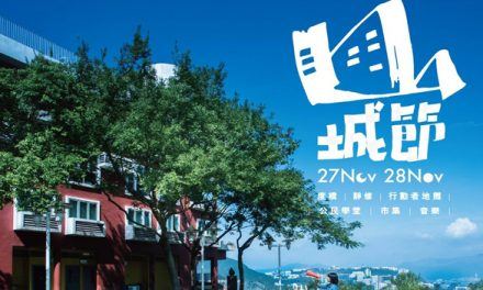 Hong Kong – Break Gather I Nov 27-28