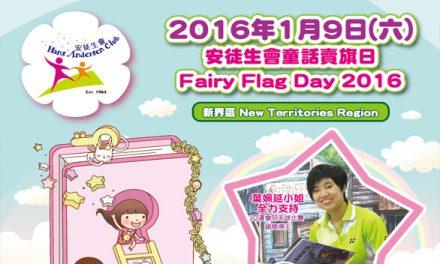 HK – Fairy Flag Day 2016 I Jan 9