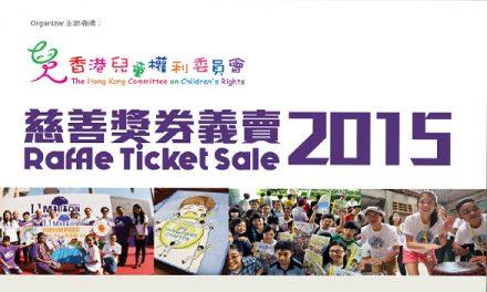 HK- Raffle Ticket Sale 2015 I Oct – Dec 2015