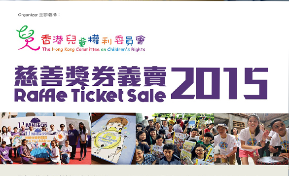 HK- Raffle Ticket Sale 2015 I Oct – Dec 2015