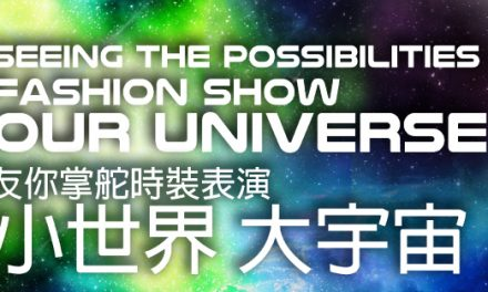 Hong Kong – Seeing the Possibilities Fashion Show I Dec 19