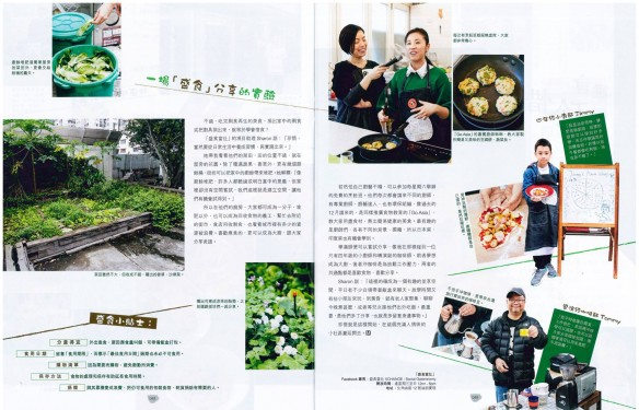 E Media Plus Magazine: Pop up Community Kitchen