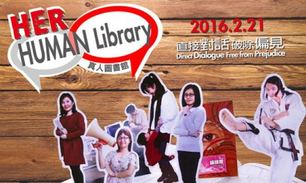 Hong Kong – HER Human Library I Feb 21