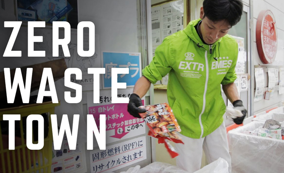 Recycling Legend – Kamikatsu the 'Zero-Waste' Japanese Town