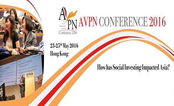香港 - 亞洲公益創投會議2016 I 5月23至25日