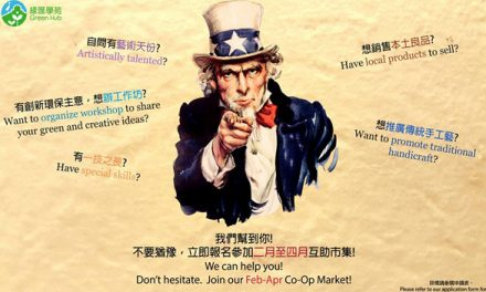 HK – Green Hub Co-Op Market I Feb – Apr 2016