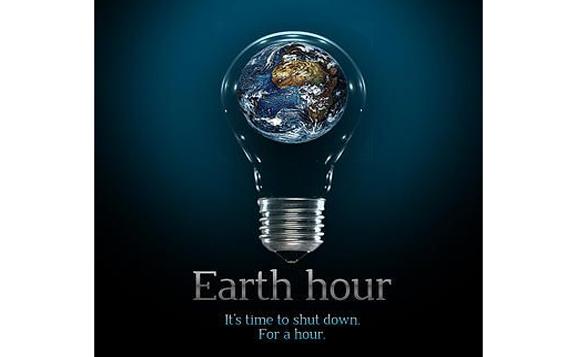全球 -地球一小時 I 3月19日