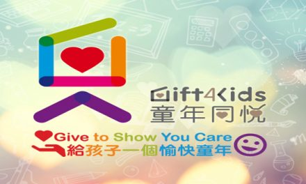 "HK – ""Love Myself. Caring for Others."" Writing Award Scheme I Jan-May2016"