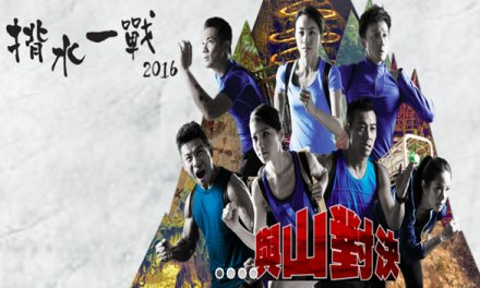 HK – Race for Water 2016 I Mar 13