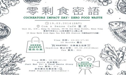 HK – CoCreators Impact Day: Zero Food Waste 2016 I Mar 19