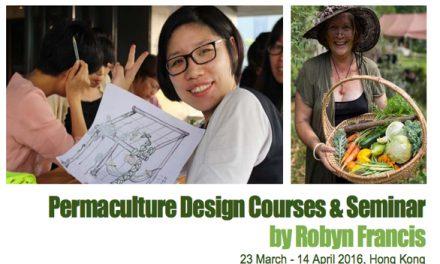香港 – 13天永續栽培設計證書課程永續栽培設計證書課程 I 3至4月2016